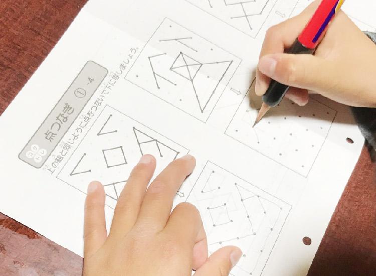 静岡コグトレ研究会